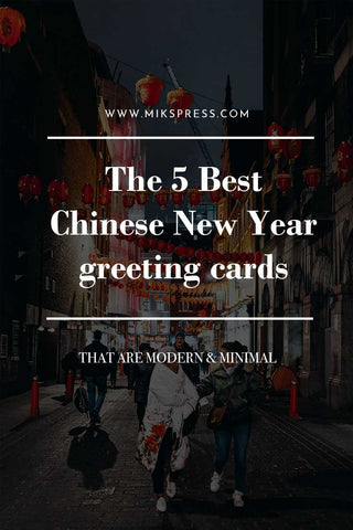 The 5 Best Modern Minimal Chinese new year greeting cards