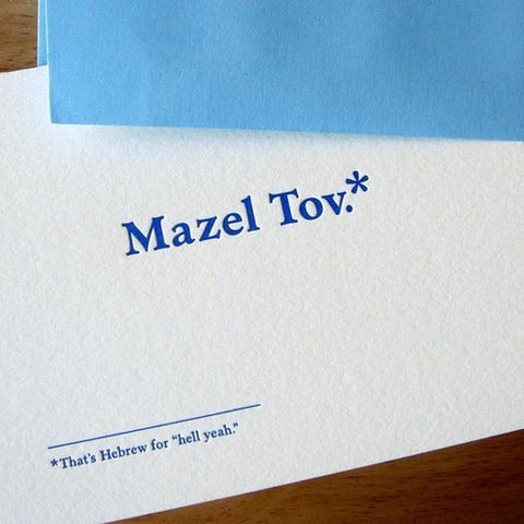 The top 5 Mazel Tov Bar Mitzvah and Bat Mitzvah Greeting Cards_modern_minimal_oldtomfoolery