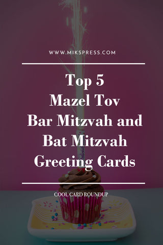 The top 5 Mazel Tov Bar Mitzvah and Bat Mitzvah Greeting Cards
