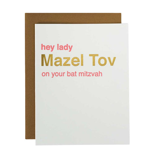 bat mitzvah card for granddaughter nai-b