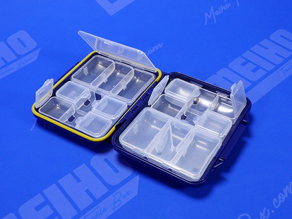 Multiple Compartment Folding Case
