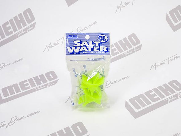 Salt Water OL Hook Covers