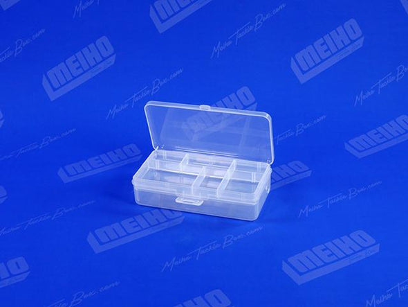 Meiho Hinged Lid Plastic Compartment Case