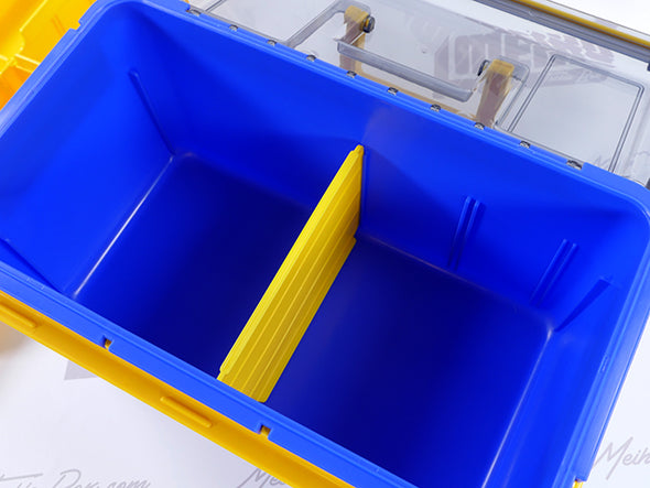 Main Storage Area Divider Separates Tackle Box Space