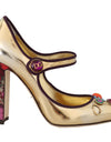 Gold Leather Floral Queen Mary Jane Pumps - xanders-shopping