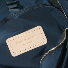 STANDARD SUPPLY - DAILY DAYPACK - NAVY
