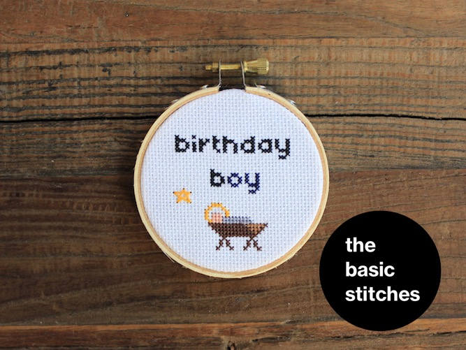 Cross Stitch Pattern - Christmas Ornament - birthday boy