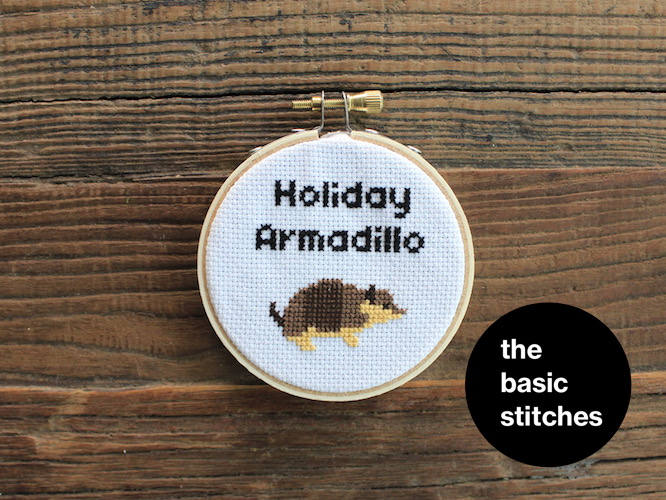 Cross Stitch Pattern - Christmas Ornament - Holiday Armadillo