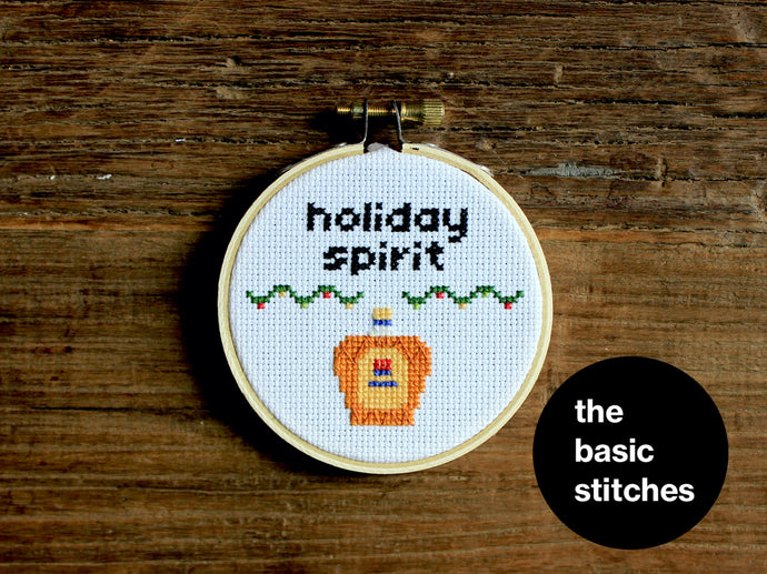 Cross Stitch Pattern - Christmas Ornament - little holiday spirit - cdn whiskey