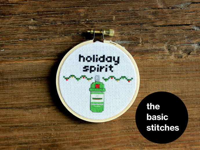 Cross Stitch Pattern - Christmas Ornament - little holiday spirit - green gin