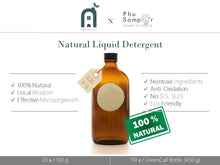 Load image into Gallery viewer, Phu Sompor - Natural Liquid Detergent: Pineapple / ผลิตภัณฑ์ซักผ้า