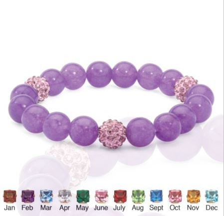 Beaded Agate And Simulated Birthstone Stretch Bracelet