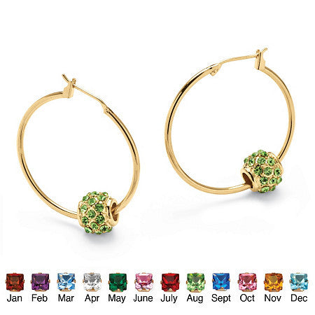 Birthstone Bead Hoop Earrings