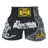 Men's Kickboxing MMA Shorts