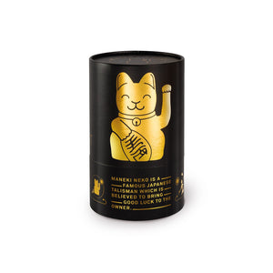 Lucky Cat | Glossy Gold
