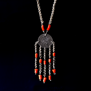 DINAR NECKLACE