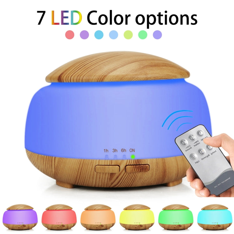 Wood Grain Humidifier Air Purifier Ultrasonic Atomization Household Aromatherapy Machine with Colorful LED Light Automatic Alcohol Sprayer, Plug Specification:UK Plug(Light Brown) |