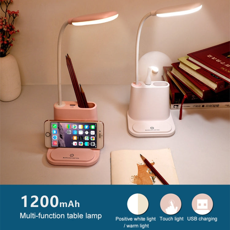 Multi-function Touch Switch USB Charging LED Desk Lamp with Phone Holder & Pen Holder, White Light & Warm White Two Modes LED Night Light, Support USB Output(Pink) |