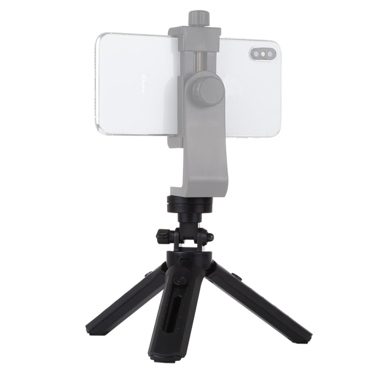 PULUZ Pocket 5-mode Adjustable Desktop Tripod Mount with 1/4 inch Screw for DSLR & Digital Cameras, Adjustable Height: 16.5-21.5cm - star-produkte.myshopify.com