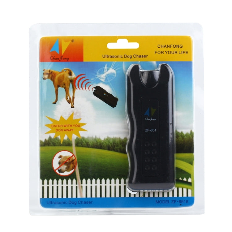 Ultrasonic Dog Chaser with 2 Flashlights(Black) |