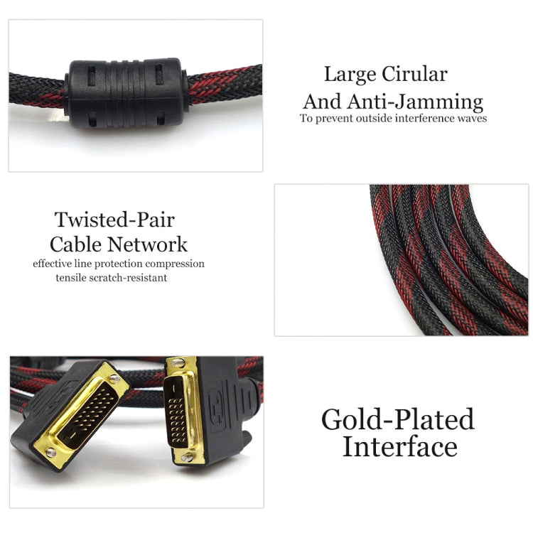 Nylon Netting Style DVI-D Dual Link 24+1 Pin Male to Male M / M Video Cable, Length: 3m - Star Produkte