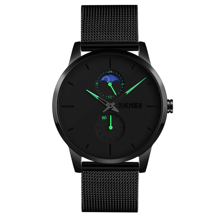 Skmei 9208 Moon Phase Quartz Watch Casual Simple Business Sports Watch for Men(Green) - Star Produkte