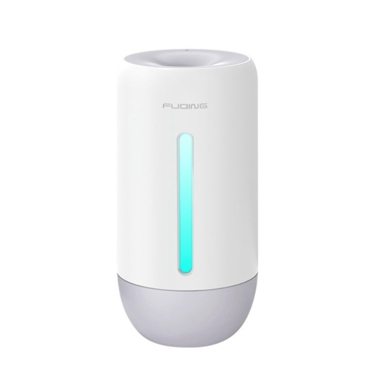 FUQINS Water Cup Mini Air Humidifier USB Colorful Night Light Car Home Silent Aromatherapy Diffuser(White) |