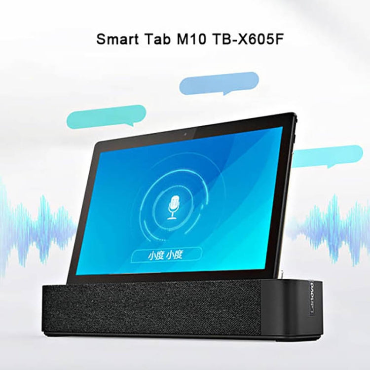Lenovo Smart Tab M10 TB-X605F, 10.1 inch, 2GB+16GB, with Smart Base Speaker,  Android 8.0 Qualcomm Snapdragon 450 Octa-core 1.8GHz, Support Dual Band WiFi & BT & Micro SD Card(Black) - star-produkte.myshopify.com