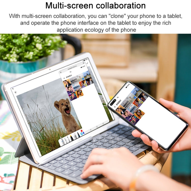 Huawei MatePad 10.8 SCMR-W09 WiFi6+, 10.8 inch, 6GB+128GB, EMUI 10.1 (Android 10) Hisilicon Kirin 990 Octa Core up to 2.86GHz, Support Dual WiFi / BT / GPS(Champagne Gold) - star-produkte.myshopify.com
