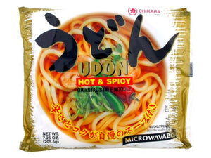 Chikara Udon With Soup (Hot & Spicy Flavor)