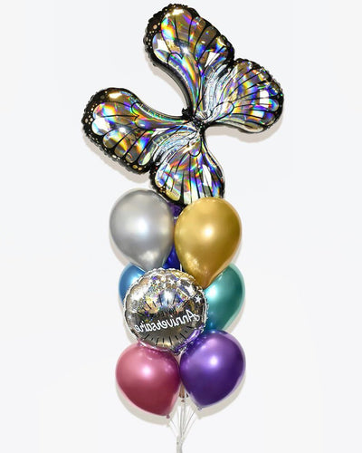 Butterfly Birthday Balloon Bouquet - Chrome Pink, Purple, Green, Copper