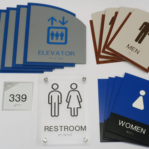 Develop your business BRAND into your ADA signage