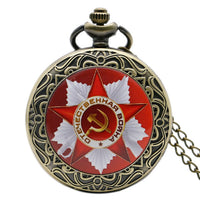 Retro USSR Soviet Badges Sickle Hammer Style Quartz Pocket Watch Gifts