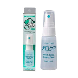 Mouth Spray Dog Breath Clear