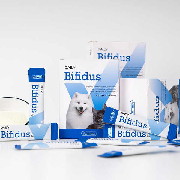 Vetter Daily Bifidus Probiotic For Dogs and Cats
