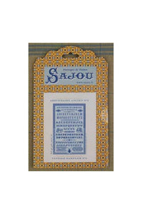 Vintage Sampler No3 Pattern