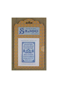 Vintage Sampler No5 Pattern