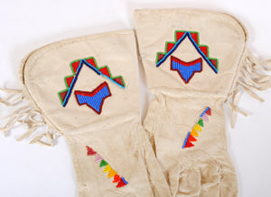 Vintage Leather Gauntlets with Native American Beading N126