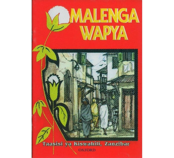 Malenga Wapya OXFORD - Shop Online in Tanzania | Empire Greeting Cards Ltd