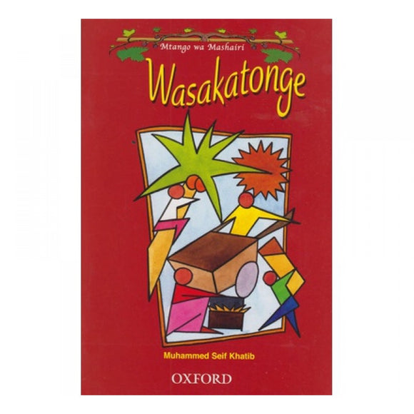 Wasakatonge OXFORD - Shop Online in Tanzania | Empire Greeting Cards Ltd