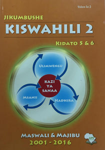 Jikumbushe Kiswahili 2 APE - Shop Online in Tanzania | Empire Greeting Cards Ltd