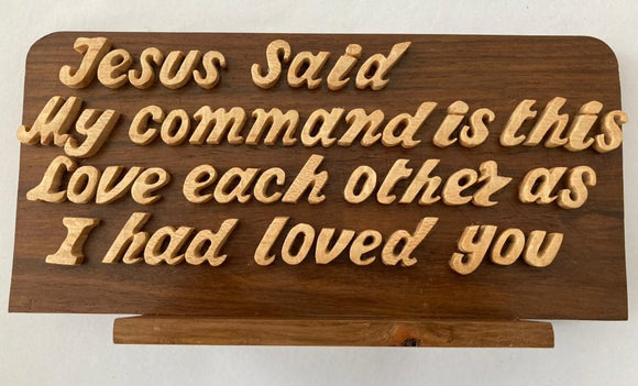 Wooden Bible Quotation Frame | Bible words frames in Dar Tanzania