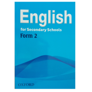 English For Secondary Schools Form 2 Textbook - Shop Online in Tanzania | Empire Greeting Cards Ltd