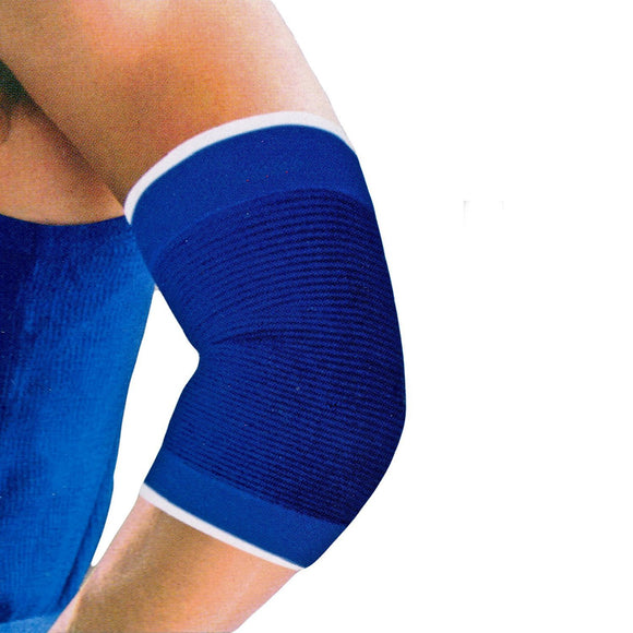 Elbow Support - Shop Online in Tanzania | Empire Greeting Cards Ltd
