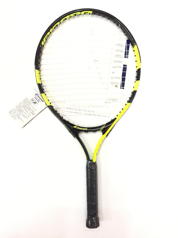 Tennis Racket for Kids BABOLAT - Shop Online in Tanzania | Empire Greeting Cards Ltd