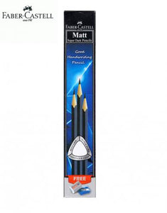 Faber Castell Matt 1000-04 Super Dark Pencils Box