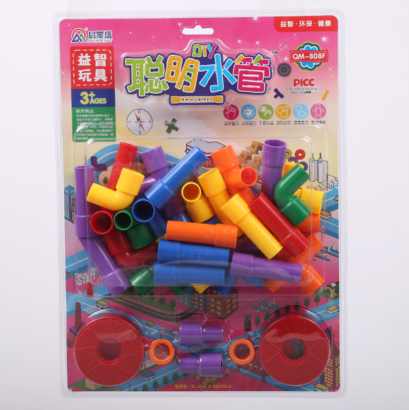 Building pipes Set | Kids Toys in Dar Tanzania