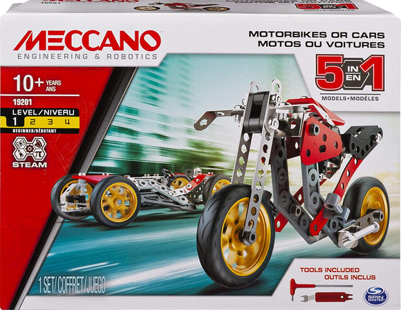 MECCANO 5in1 Bike Car Building Set | Meccano In Dar Tanzania