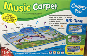 Music Carpet - Shop Online in Tanzania | Empire Greeting Cards Ltd