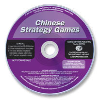 Chinese Strategy Games